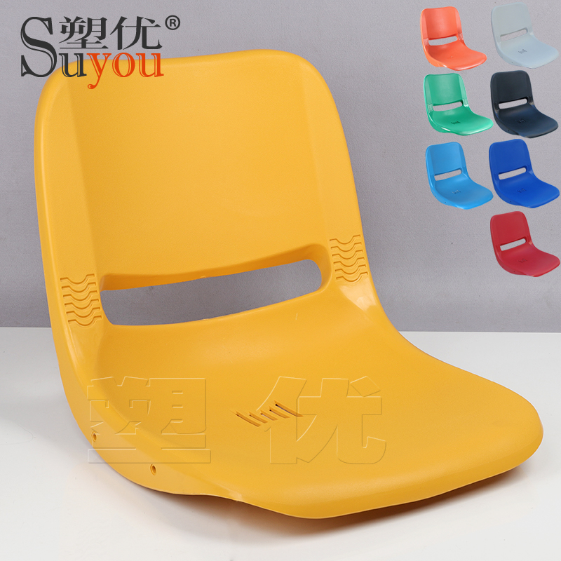 红橙黄绿蓝黑灰色座板排椅单独坐板等候椅塑胶凳面 05座