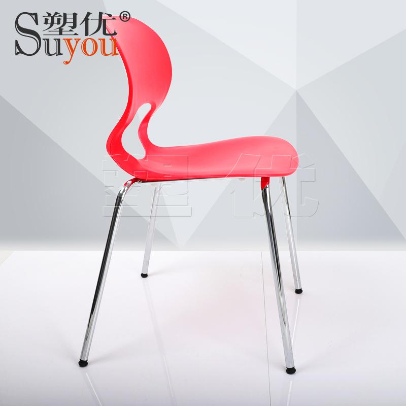 个性会客椅 时尚洽谈椅 配套茶餐厅坐椅 可落叠钢脚支撑会议凳33388