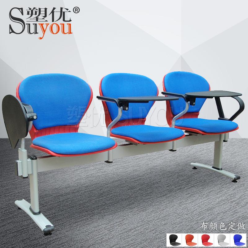软布垫等候椅子2人位排椅3人位长条椅4人位公共座椅可收旋转桌板