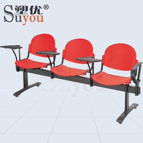 234人位排椅等候区坐椅塑料座长条椅带写字板扶手 02P