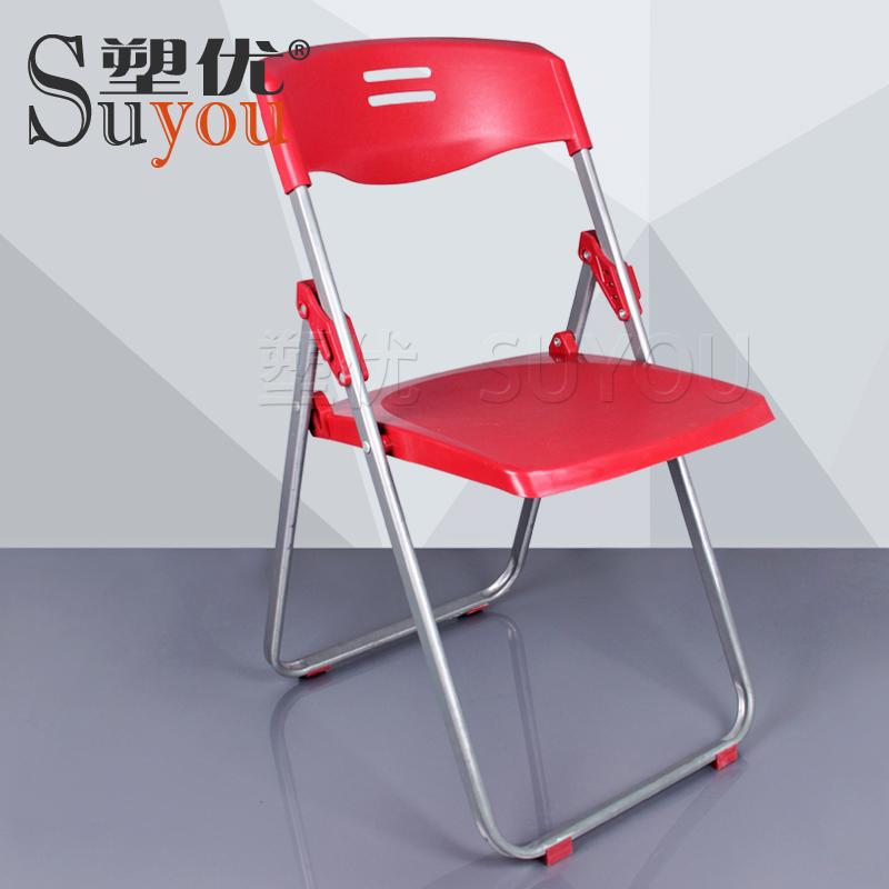 红白橙蓝黑灰色折叠椅塑料折椅折叠会议椅户外活动座椅 SY3008