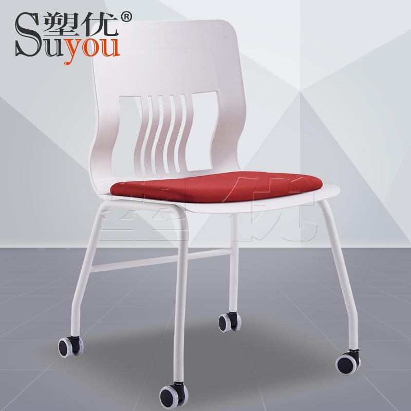 带脚轮会议椅一体座背会客休闲椅选配软布垫会议室座椅 SY7802