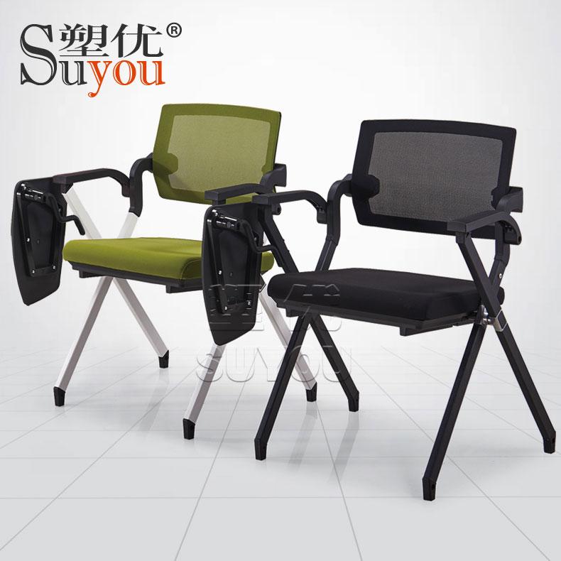 折叠培训椅旋转可放下写字板铝合金连接扣带扶手网背SY7005