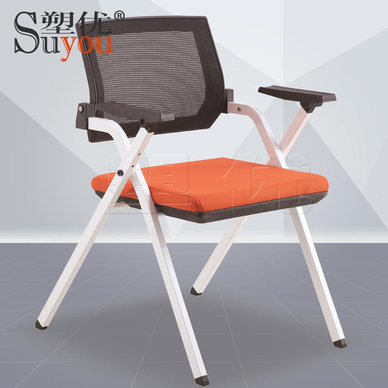 折叠椅活动扶手大网布靠背独立翻转坐垫方形椅腿定做颜色 SY7004