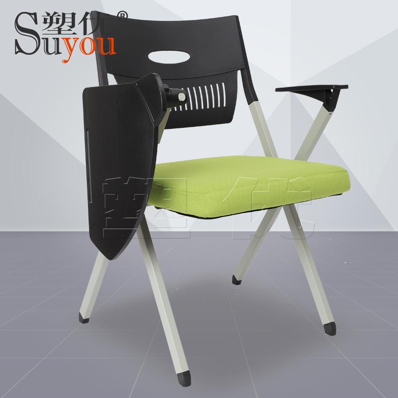 折叠培训椅塑料背海棉网布坐垫旋转可收书写板带扶手 SY7003