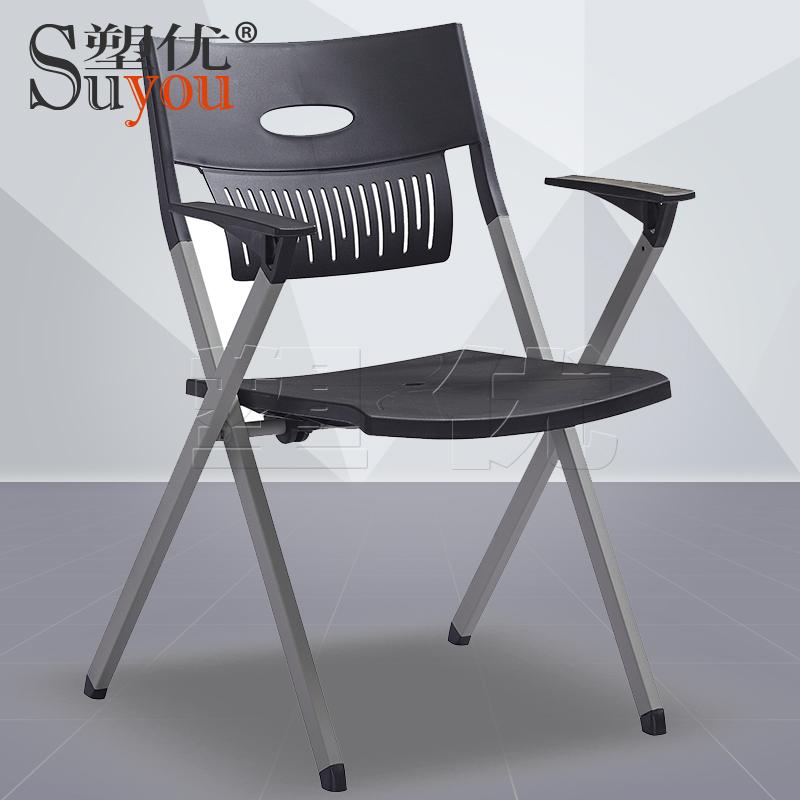 折叠椅塑料靠背座板自带扶手钢管椅架折叠会议椅SY7703
