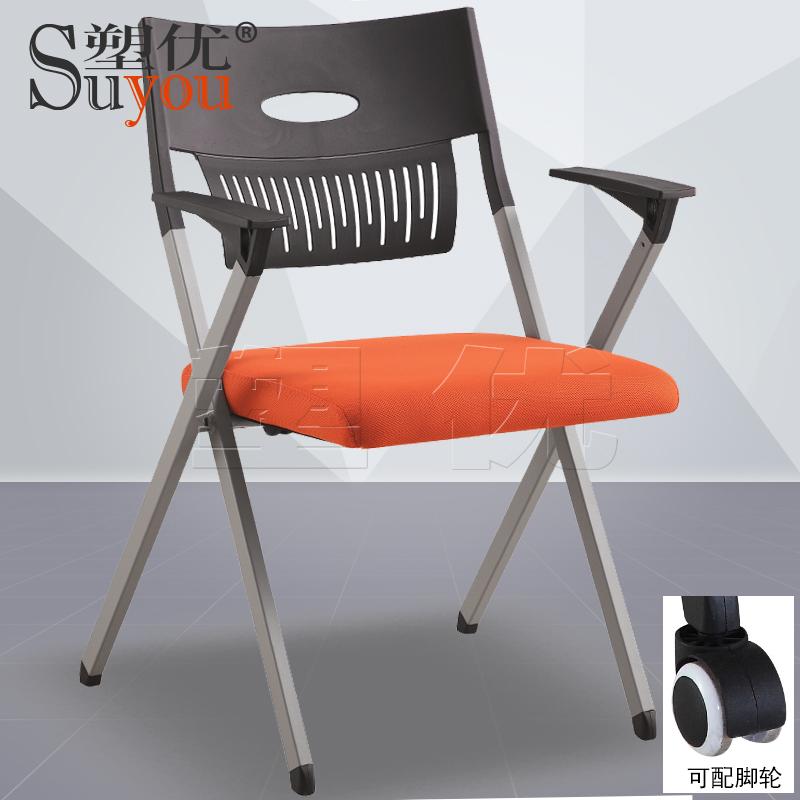 折叠会议椅塑胶透气靠背海棉软包座垫可翻转配装脚轮SY7703