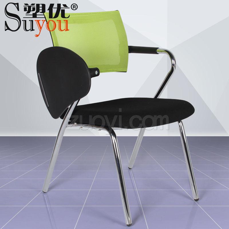 圆形钢管椅架一体扶手透气网布靠背可收一侧书写板SY3604