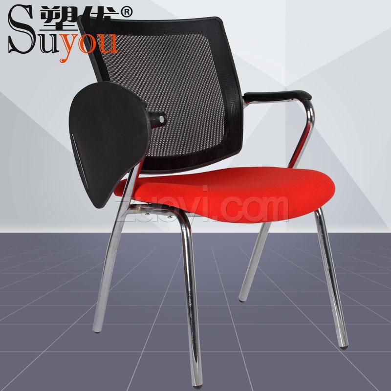 加大网布背一体扶手椅架旋转可收写字板4脚会议椅可堆叠SY3603