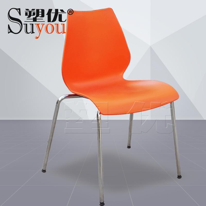 一体注塑成型座背板4脚钢架上下堆叠层叠时尚会客椅SY3288