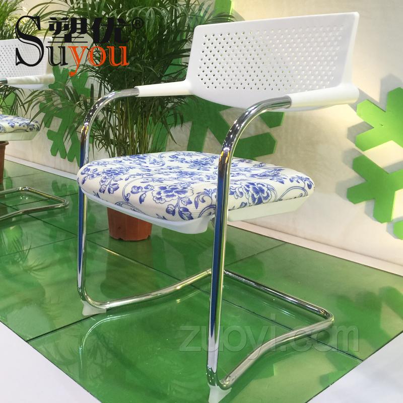 弓形椅架透气塑胶靠背一体扶手布/皮面座垫底塑胶壳会议椅SY3257