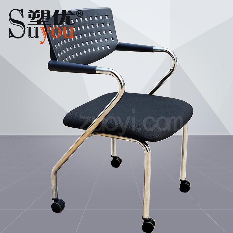 会议椅带脚轮透气孔靠背一体扶手海棉软包座布/皮面滑动办公SY3257C