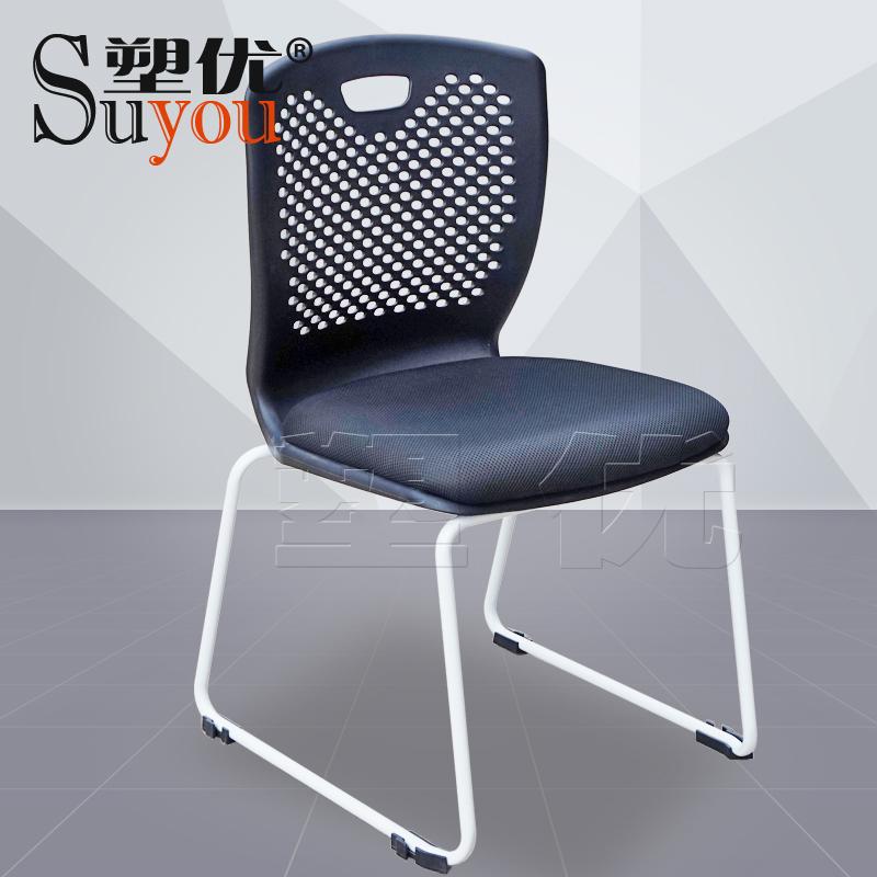 一体塑料座背洽谈椅透气塑胶背板会客椅海棉软包布/皮座堆叠放SY3051