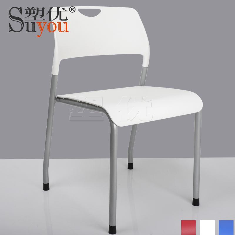 不用装螺丝座垫靠背带手提孔4脚塑钢会议椅圆形钢管架SY3048
