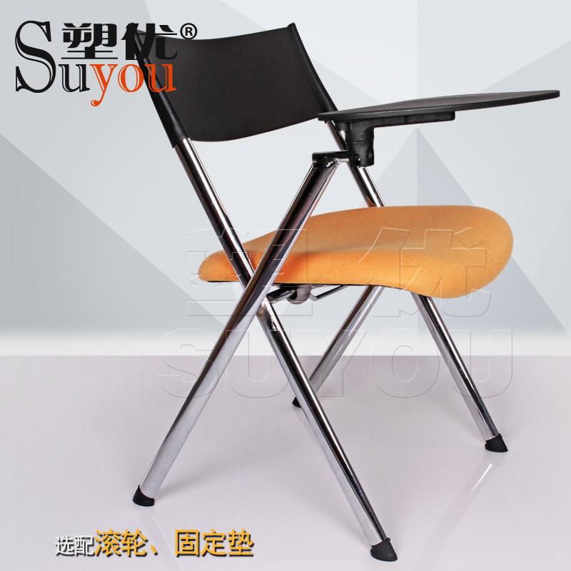 X钢管椅架翻转海棉布/皮艺座垫旋转可收一侧小桌板塑胶靠背SY3045