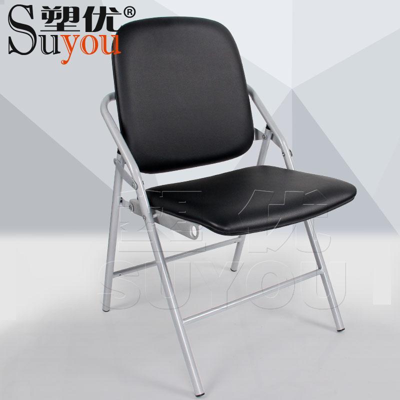 定做颜色皮/布面折叠椅子背框折叠培训椅软包垫会议折叠座椅SY5031
