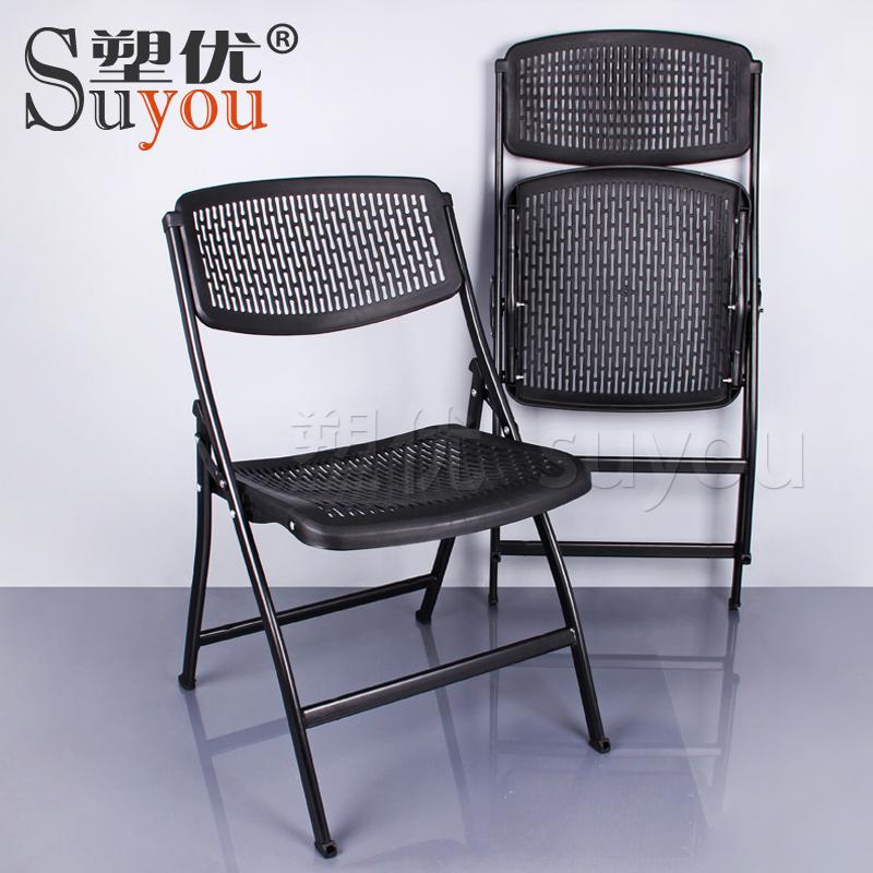 加大尺寸折叠椅镂空条塑胶座背金属连接扣4脚支撑坐垫下带钢管梁SY5138