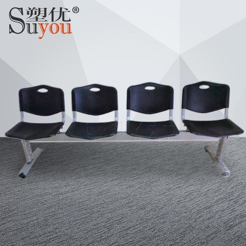 2、3、4人位排椅 塑料座板等候椅 04P